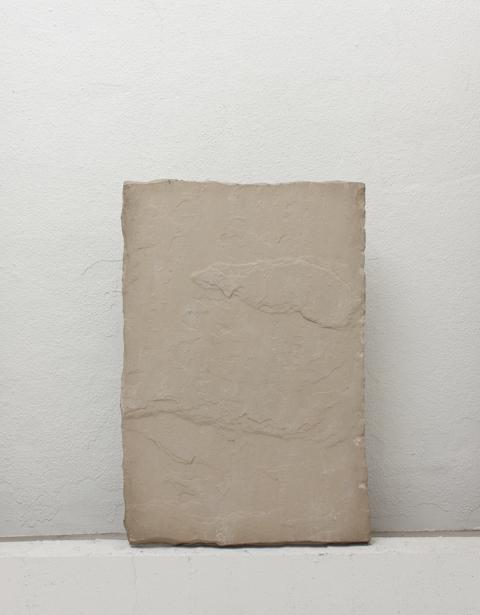 砂岩 ベージュ