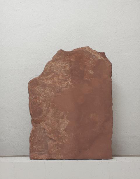 砂岩 レッド A